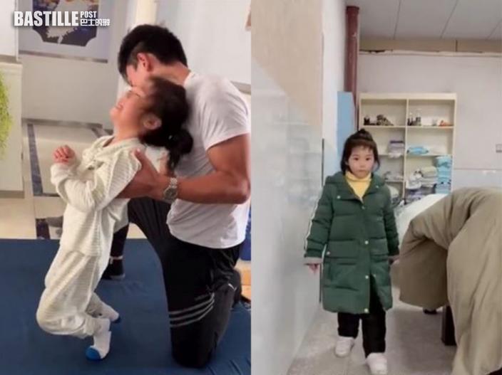 5歲女童練舞做倒立後下肢癱瘓 經4個月治療後奇迹站起來