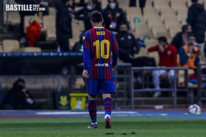 【西甲】西班牙足總推翻上訴 維持原判美斯停賽兩場