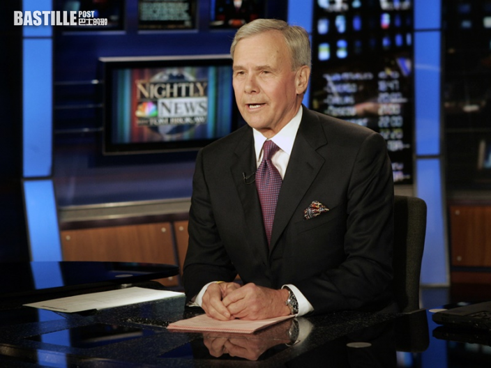NBC 資深新聞主播布羅考宣布將退休