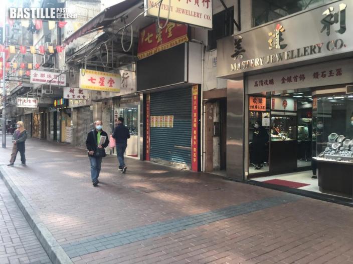 【爆疫一周年】疫區商戶不知情 「臨出門」得悉批安排混亂