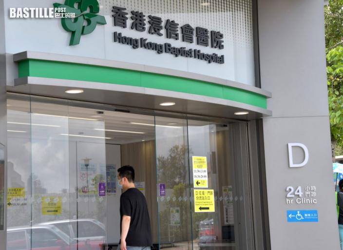 【爆疫一周年】浸會醫院8旬婦人3次檢測始確診 曾住普通病房