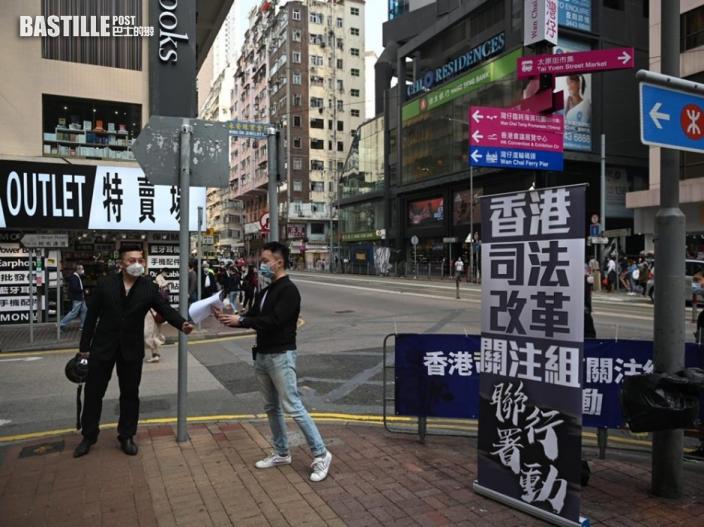團體發起簽名活動 促推司法改革