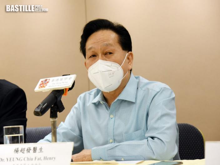 不滿選舉方案 西醫工會幹事會6成員辭職