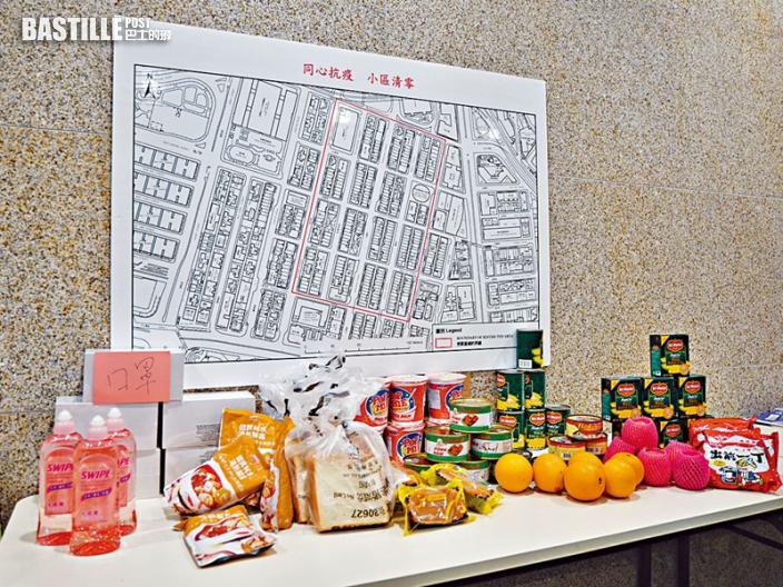 政府引規例封區 居民禁足檢測後獲發食物包