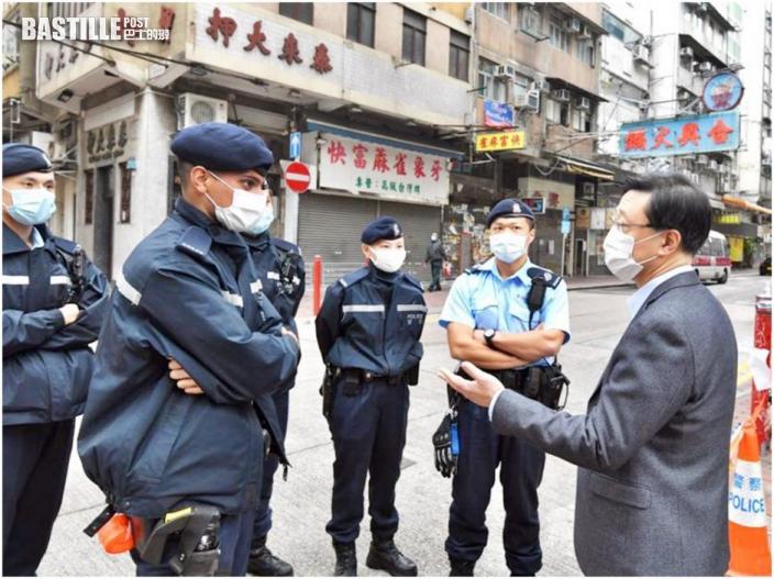 【封佐敦四街】李家超到場視察 向紀律部隊人員打氣