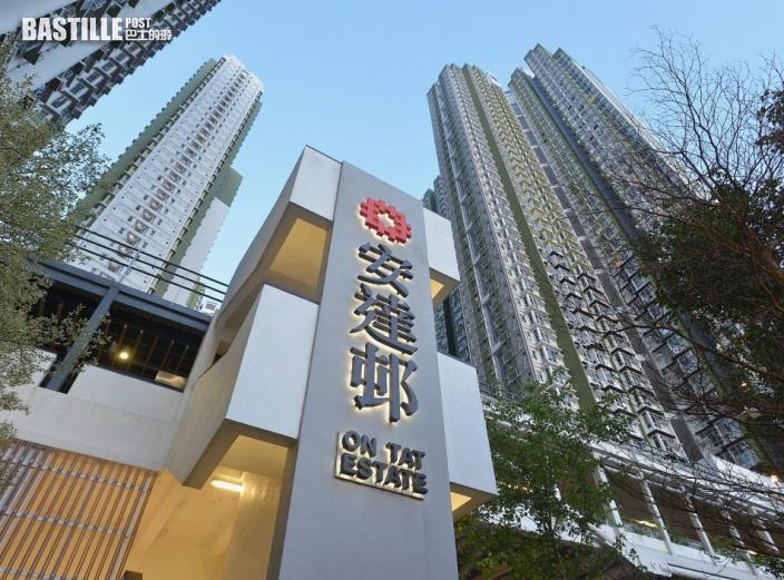 再多3大廈需強制檢測 涉及觀塘太古城