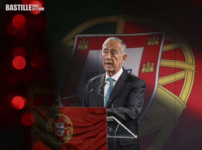 葡萄牙疫情中舉行總統大選 民調料德索薩將連任