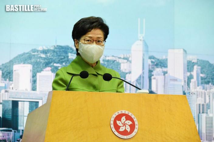 民研:林鄭最新評分回升至32分 61%市民不滿政府表現