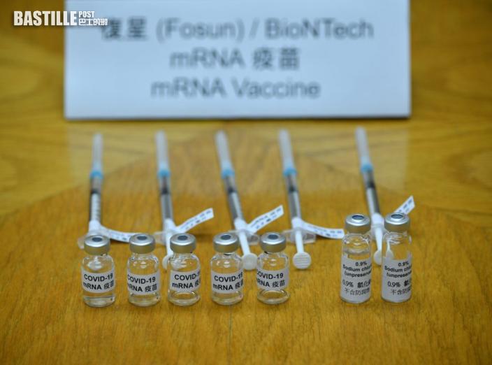復星及BioNTech疫苗生產後48小時內可運抵本港 24小時溫度監測確保安全