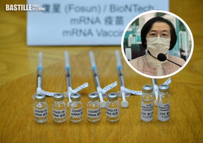 新冠疫苗接種將需網上預約 若無按時打第二劑系統會提醒