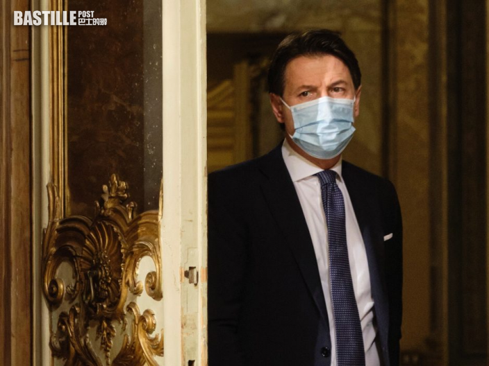 意大利總理孔特辭職 籲參議院議員同心合力拯救國家