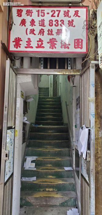 20大廈強檢 紅磡11幢大廈污水樣本新冠檢測呈陽性