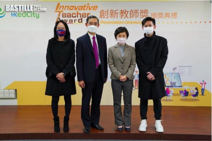 香港教育城首辦「創新教師獎」 表揚8教師推動教育創新