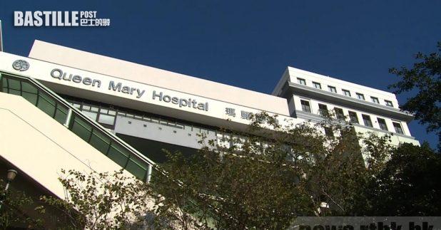 離世患者於上月21日確診,今日下午1時57分於瑪麗醫院離世。(港台圖片)