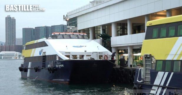 港九小輪公司1名船長及3名船員確診或初步確診,患者曾駕駛多條航線。(黃億文攝)