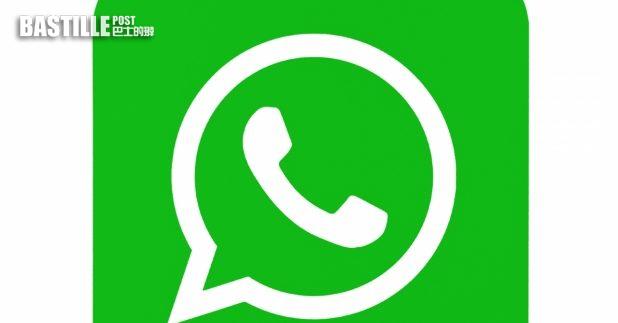 即時通訊程式Whatsapp要求用戶,在下月8日前同意,將帳戶內的電話號碼等資料與Facebook共享。(shutterstock)