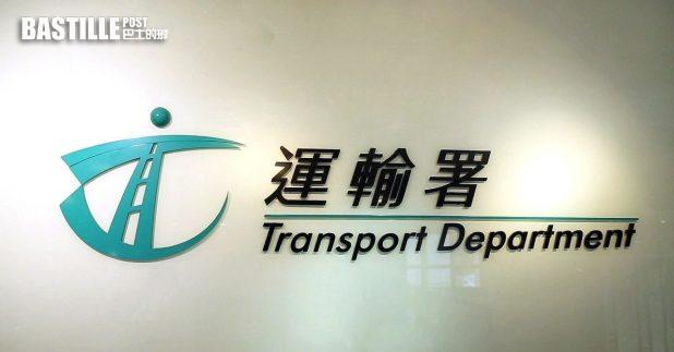 運輸署宣布,較早前因應佐敦「受限區域」而實施的臨時交通及運輸安排,已經結束。(港台圖片)