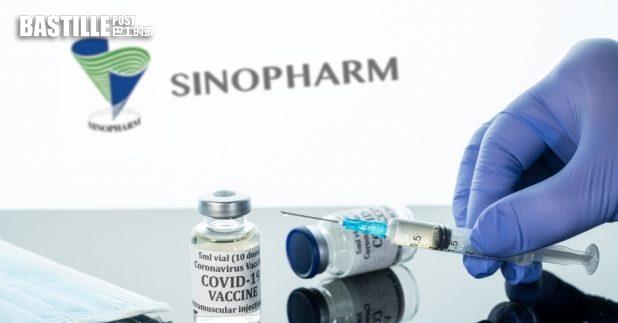 政府認可復星與德國BioNTech的新冠疫苖在香港作緊急使用。(shutterstock)