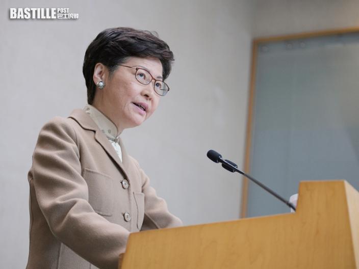 林鄭:第四波疫情已緩和 農曆年後有條件有序復課