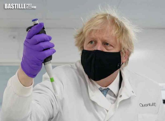 約翰遜將藉主持G7線上峰會 籲公平分配疫苗