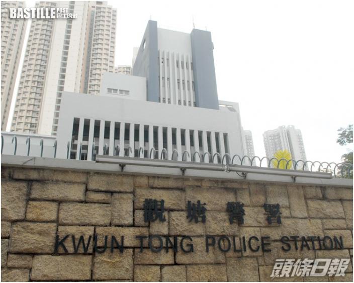 觀塘兩派對房間違例經營 2負責人被捕20青年客收告票