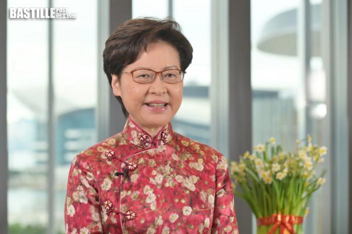 林鄭:香港憑實力實金業務很快重拾升軌 冀牛年有更多商機