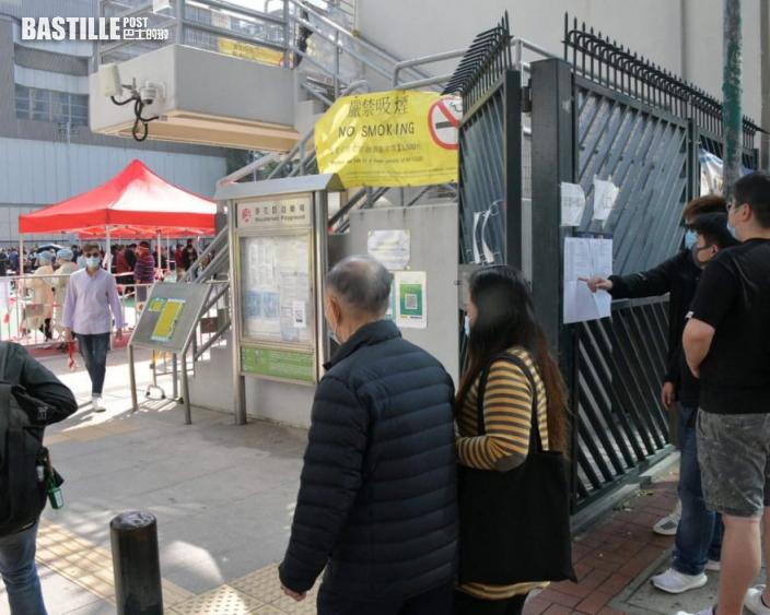旺角非華裔女子圖用假證登記檢測 被職員識破後逃逸