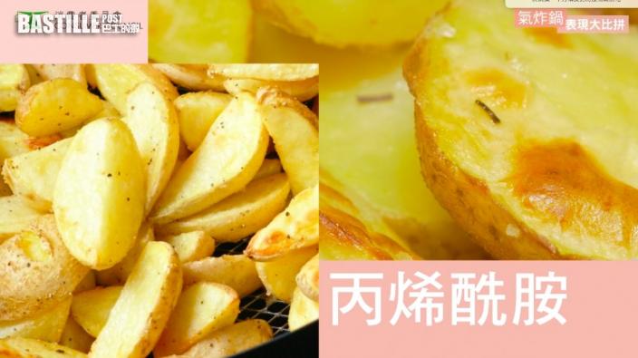 消委會:6款氣炸鍋炸急凍薯條可致癌 「伊瑪牌」丙烯酰胺超標13倍