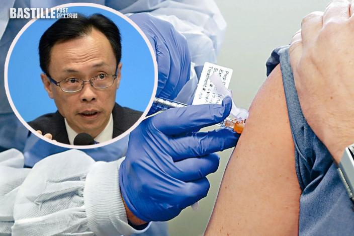 聶德權料疫苗抵港後一周內可展開接種