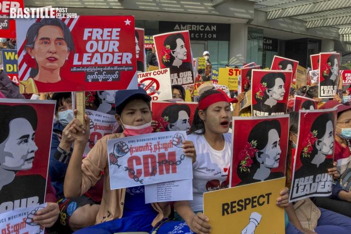 美國促請中國譴責緬甸政變 對昂山素姬被加控罪名表示憂慮
