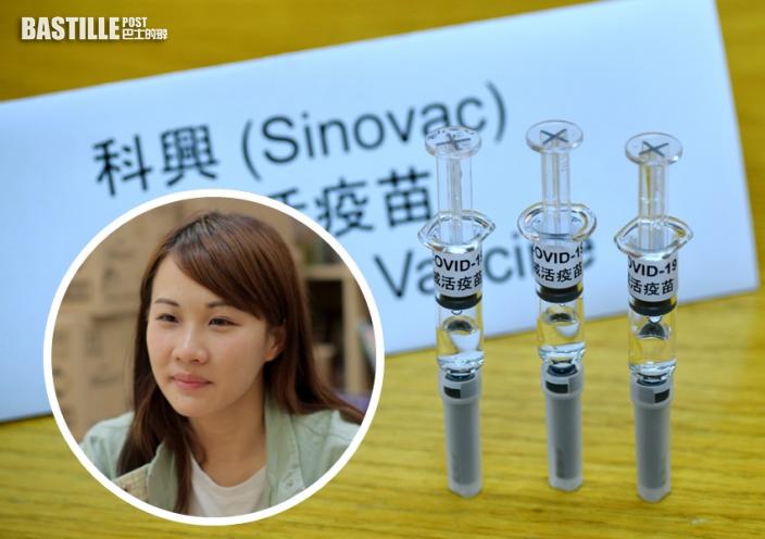 民主黨質疑政府度身訂造科興疫苗使用標準 促公開數據