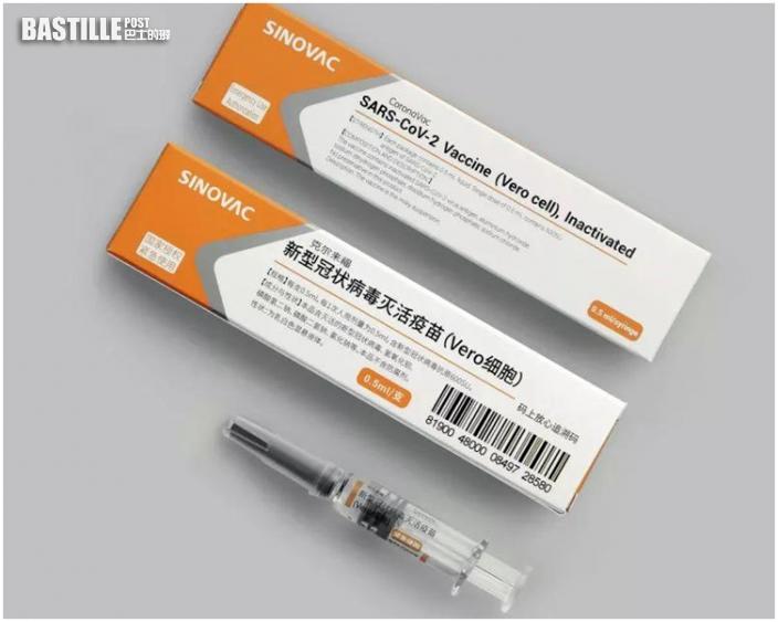 消息指政府下午交代新冠疫苗接種安排