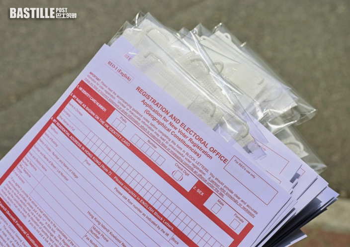 新一年度選民登記今展開 5月2日截止