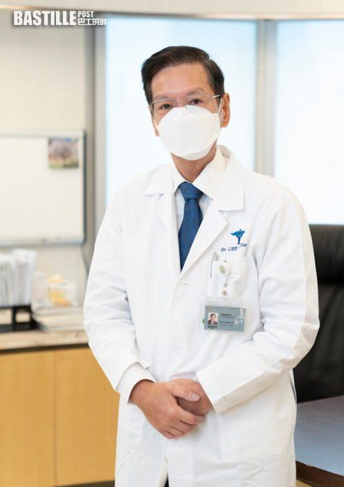 養和推檢查服務 助有過敏病史市民選擇合適新冠疫苗