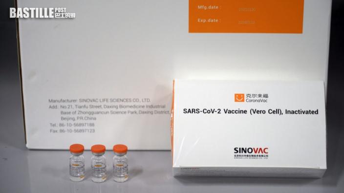科興疫苗明午抵港 由大昌行負責運送