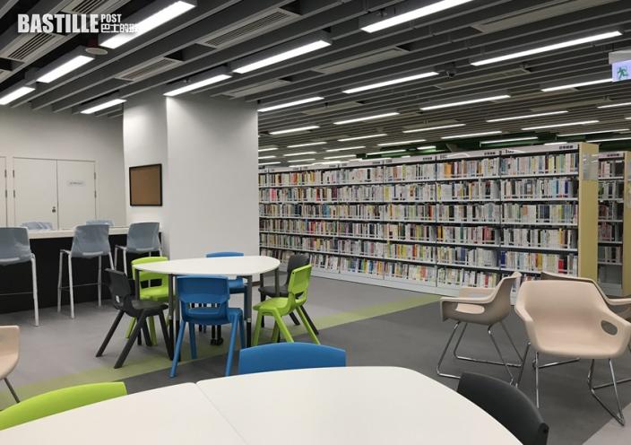 油麻地公共圖書館重置工程完成 周五起局部啟用