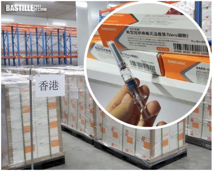 北京空運直送 100萬劑科興疫苗料下午5時半抵港