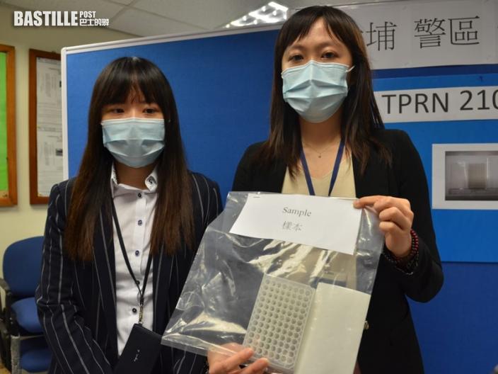 華大基因化驗所誤判16樣本為「確診」 員工涉搖樽刑毀被捕