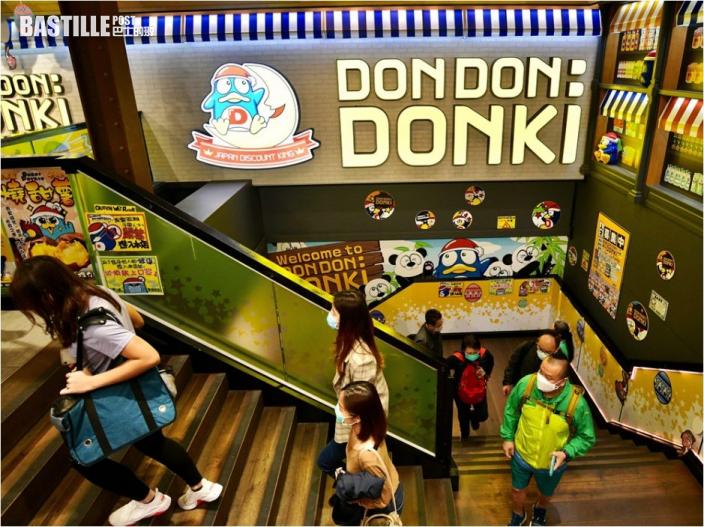 【Kelly Online】DONKI擬3年內開多18間分店
