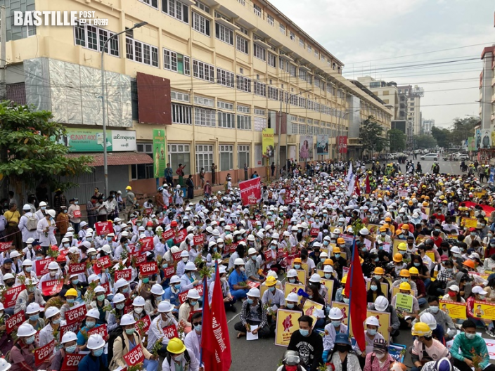 緬甸知名演員因參與示威被捕 fb移除軍方主要網頁