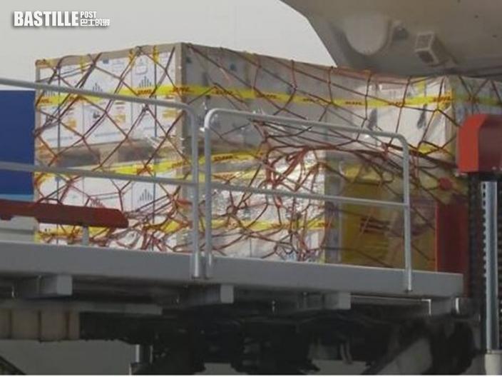 第二批約45萬劑輝瑞疫苗運抵日本