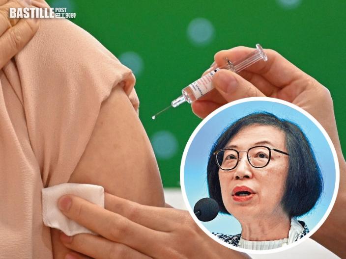 陳肇始:特首及司局長本周初將率先接種新冠疫苗