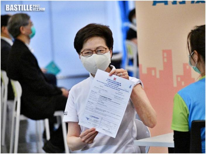 【全港第一針】啟動疫苗接種計畫 林鄭冀市民積極參與