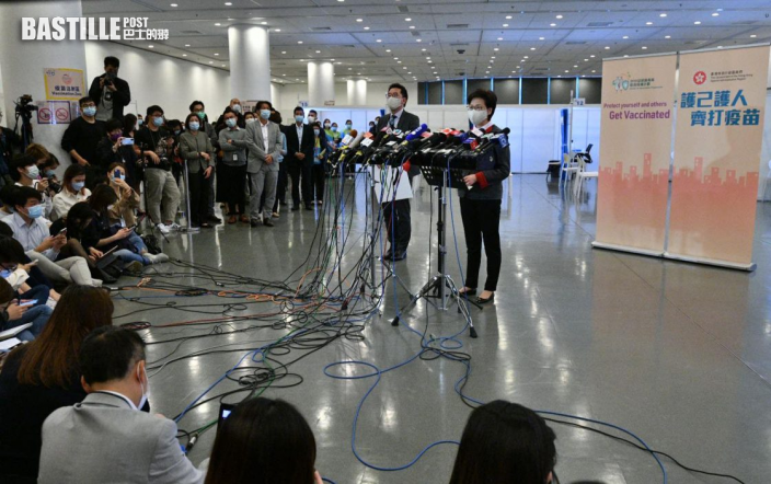 【全港第一針】林鄭:接種疫苗後感覺良好 冀市民積極參與