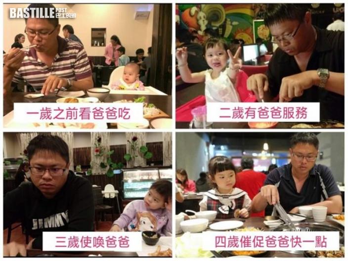 台父多年來甘為女兒提供餐桌服務 第6年情勢竟起了變化