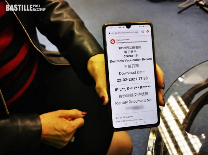 【Kelly Online】陸頌雄著白色底衫打針 葉劉稱要幫陳肇始買智能手表