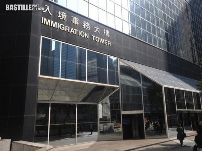 入境處:無誤導申訴專員公署拒絕接納《蘋果日報》投訴
