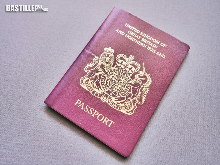 英國政府今日起開放手機App予BNO持有人申請簽證