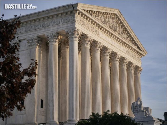 美最高法院要求特朗普交出稅務文件