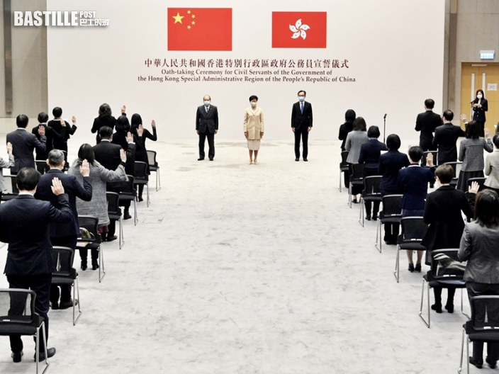 中律協:全力支持中央全面落實「愛國者治港」原則
